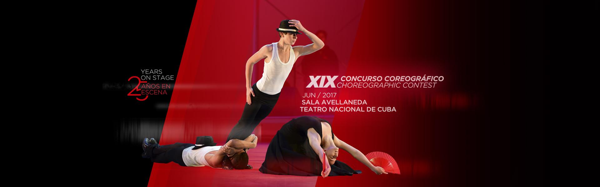 BANER-concurso-coreografico